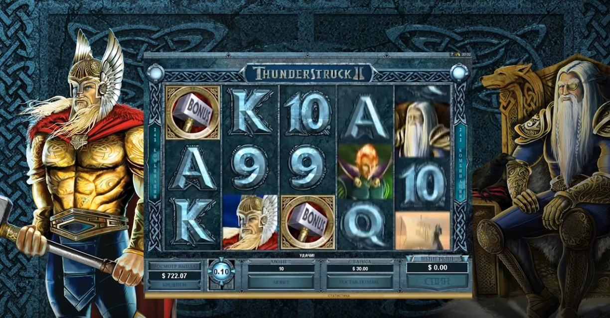 A game of Thunderstruck II at Spin Palace casino.